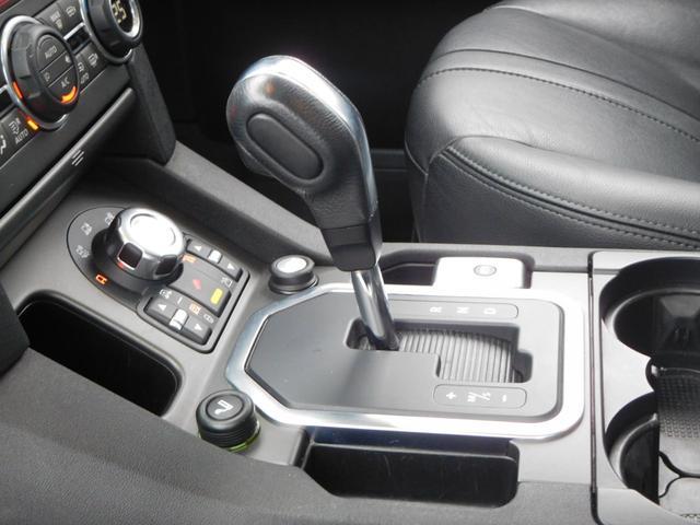 「ランドローバー」「ランドローバー ディスカバリー4」「SUV・クロカン」「埼玉県」の中古車57