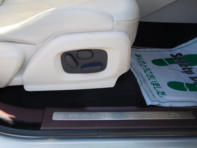プレステージ 4WD 全国保証 禁煙車 ガラスR 純正ナビ(13枚目)