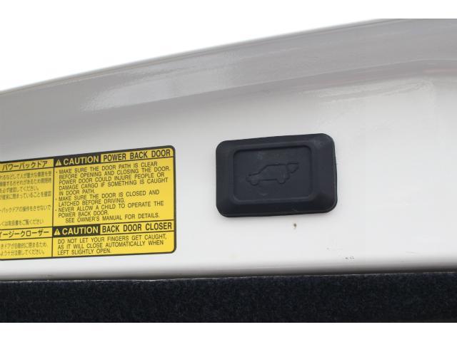 プレミアムSパケ黒革 HDD Pバックドア JBLサウンド(10枚目)