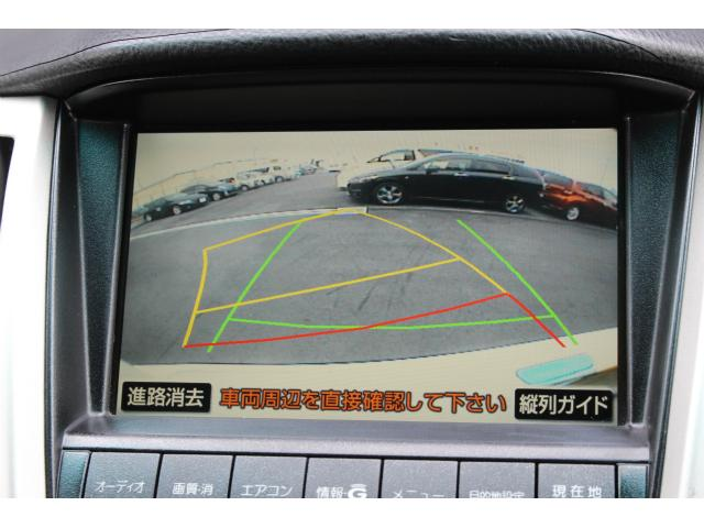 プレミアムSパケ黒革 HDD Pバックドア JBLサウンド(12枚目)