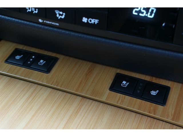 450hVer-L後期 黒革 サンルーフ LEDヘッドライト(14枚目)