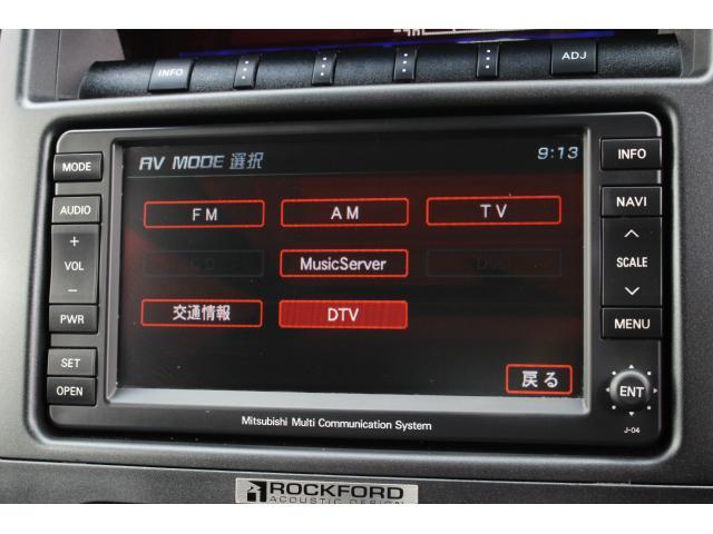 ロングスーパーエクシードロックフォード 純正HDD ETC(10枚目)
