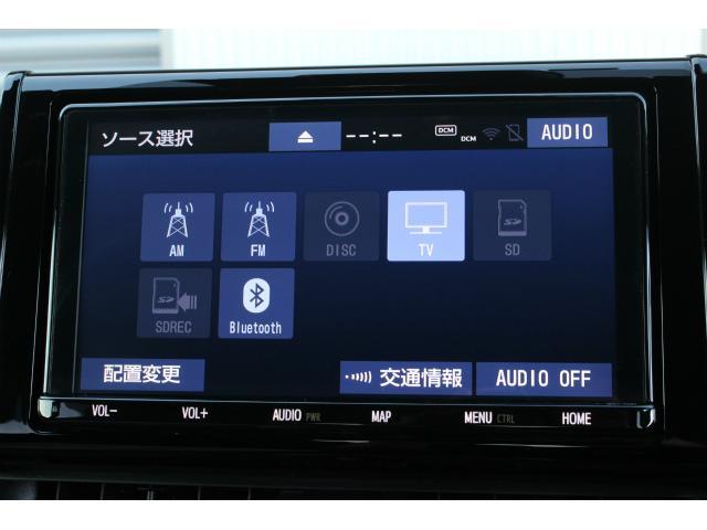 ハイブリッドX 4WD モデリスタエアロ 9インチ純正SDナビ フルセグ バックモニター セーフティセンス クリアランスソナー LEDヘッドライト レーダークルーズ ビルトインETC スマートキー&プッシュスタート(12枚目)