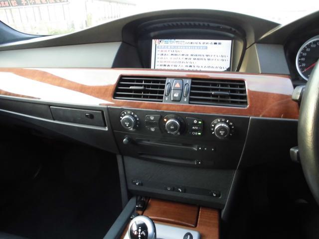 M5 本革 SR 車高調 マフラー 20AW(5枚目)