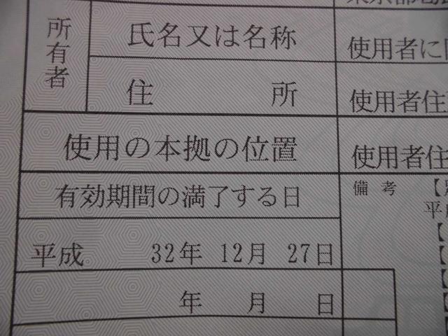 カスタムターボ(17枚目)