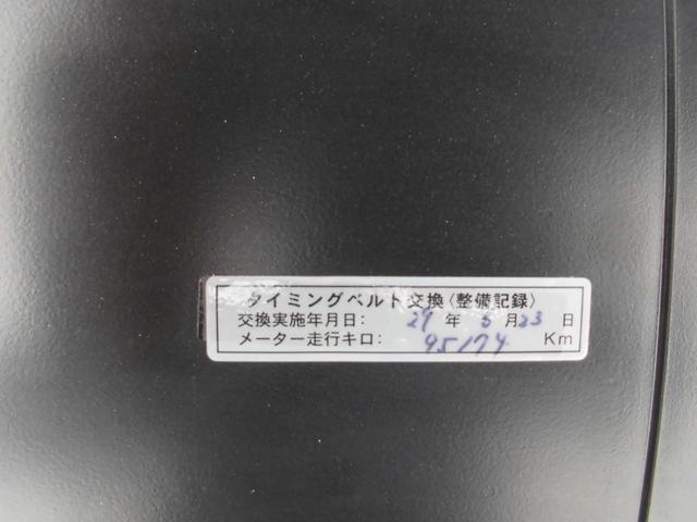 430SCV 本j革 タイベル交換済み(20枚目)