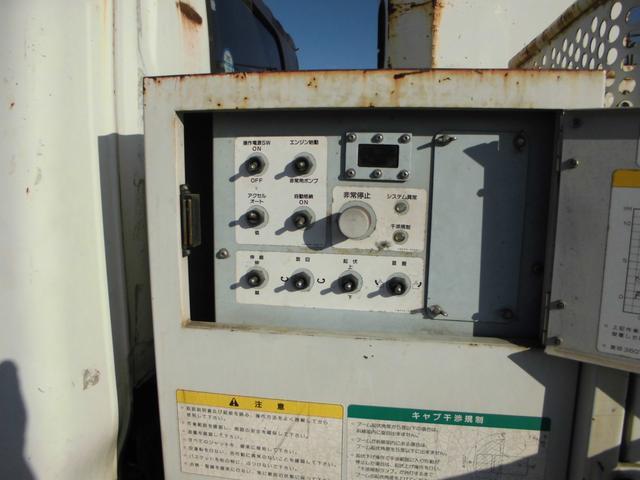 高所作業車 S-MAC TS100 9.9m FRPバケット(5枚目)