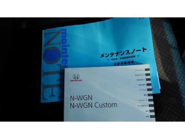 「ホンダ」「N-WGNカスタム」「コンパクトカー」「埼玉県」の中古車24