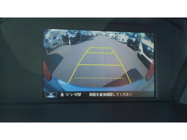 「ホンダ」「アコードハイブリッド」「セダン」「埼玉県」の中古車14