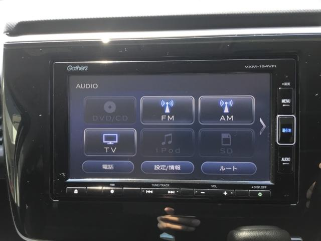 スパーダ ホンダセンシング 車線逸脱 横滑り防止装置 ナビTV ドラレコ オートエアコン Bカメ Bluetooth 1オーナー 禁煙 LEDライト キーレス ETC フルセグ メモリーナビ スマートキー 3列シート DVD(16枚目)