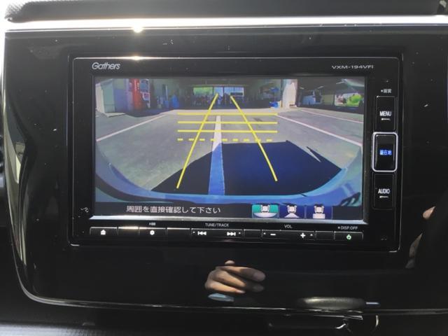 スパーダ ホンダセンシング 車線逸脱 横滑り防止装置 ナビTV ドラレコ オートエアコン Bカメ Bluetooth 1オーナー 禁煙 LEDライト キーレス ETC フルセグ メモリーナビ スマートキー 3列シート DVD(17枚目)