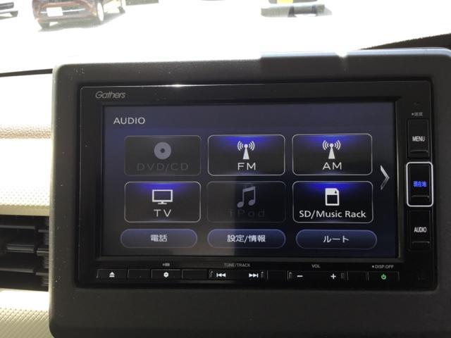 G・スロープLホンダセンシング 福祉車両 ETC Rカメラ ドラレコ ナビTV LED スロープ 両側パワードア 禁煙 衝突軽減ブレーキ付き フルセグ(18枚目)