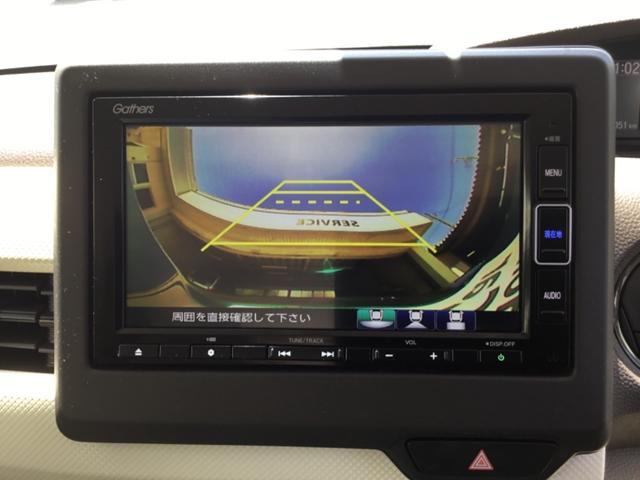 G・スロープLホンダセンシング 福祉車両 ETC Rカメラ ドラレコ ナビTV LED スロープ 両側パワードア 禁煙 衝突軽減ブレーキ付き フルセグ(19枚目)