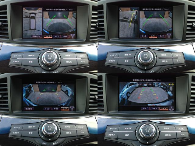 日産 エルグランド 250ハイウェイスター サンルーフ全周囲カメラWモニタ両電動