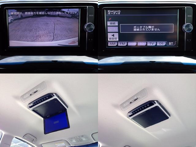 トヨタ エスティマ アエラス ツインモニター両電動ドア7人埼玉1オナ禁煙2年保証