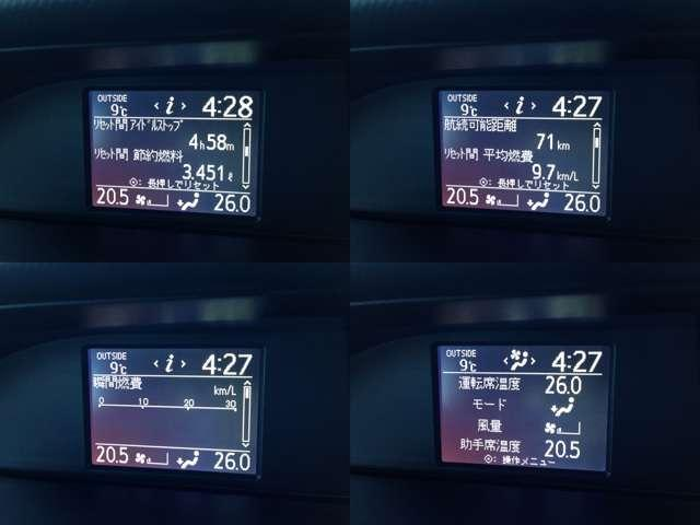 トヨタ ノア Si 9インチナビ純正ツインモニター両電動ドア1オナ保証継承