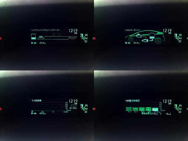 S アルパイン9インチナビTVモデリスタフルエアロ1オナ禁煙(10枚目)