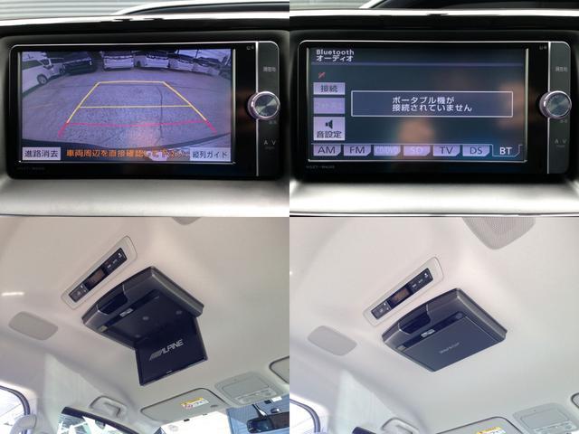 ハイブリッドV ツインモニターシートヒーター両電動ドア1オナ(3枚目)
