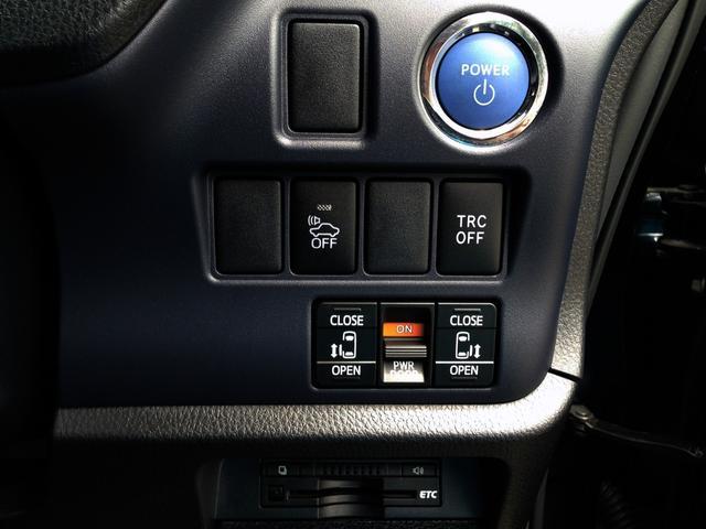 ハイブリッドV ツインモニターシートヒーター両電動ドア1オナ(4枚目)