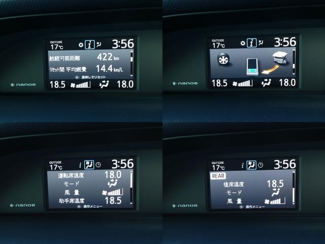 ハイブリッドV ツインモニターシートヒーター両電動ドア1オナ(6枚目)