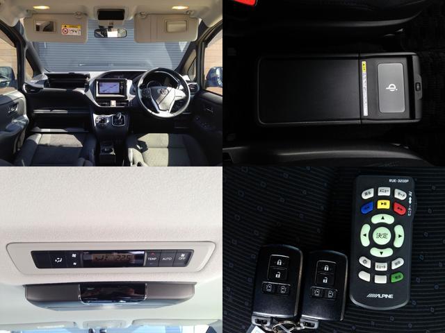 ハイブリッドV ツインモニターシートヒーター両電動ドア1オナ(9枚目)