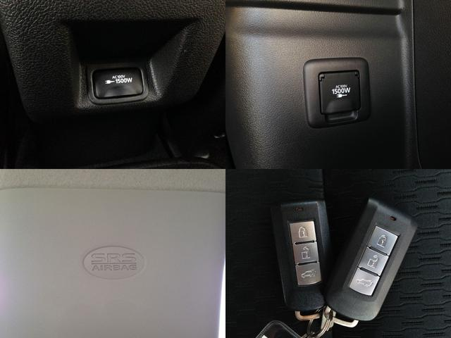 Gナビパッケージ AC100VコンセントSBカメラ急速充電(9枚目)