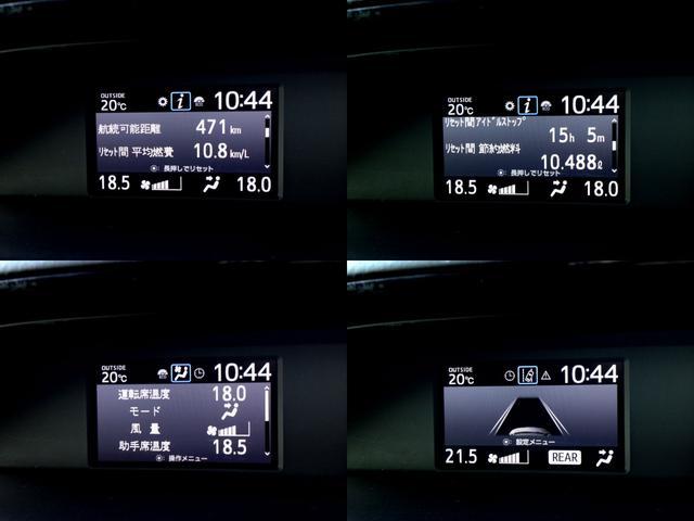 燃費状況やエアコン情報、更にはブザーとディスプレイ表示で注意喚起するLDAなど様々な情報を見る事ができる、マルチインショメーションディスプレイ! 画面切り替えは、便利なステアリングスイッチで行えます!