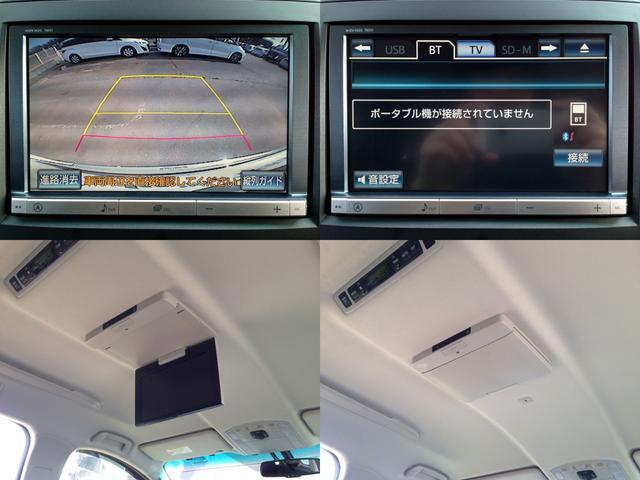 2.4Zゴールデンアイズ 純正Wモニター電動ゲート新品タイヤ(3枚目)