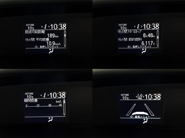 「トヨタ」「ヴォクシー」「ミニバン・ワンボックス」「埼玉県」の中古車7
