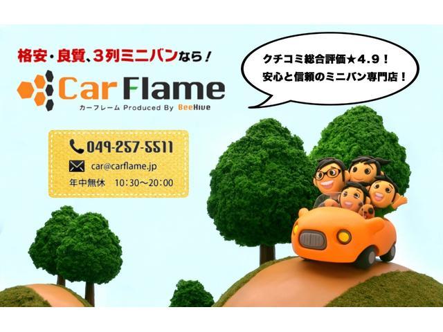 「トヨタ」「ヴォクシー」「ミニバン・ワンボックス」「埼玉県」の中古車45