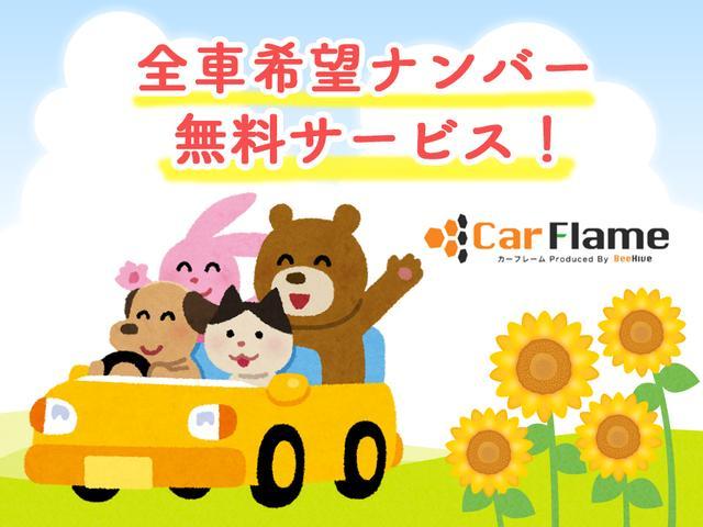 「トヨタ」「ヴォクシー」「ミニバン・ワンボックス」「埼玉県」の中古車52
