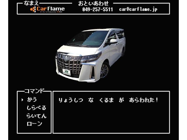 「トヨタ」「ヴォクシー」「ミニバン・ワンボックス」「埼玉県」の中古車55