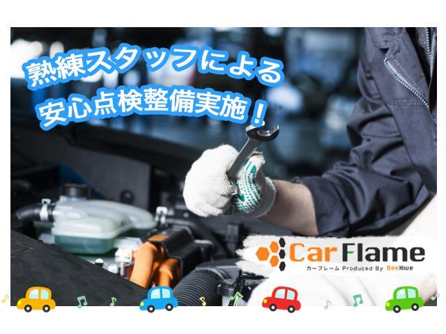 「トヨタ」「ヴォクシー」「ミニバン・ワンボックス」「埼玉県」の中古車58