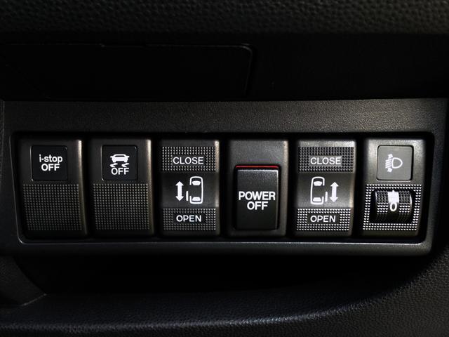 20C-スカイアクティブWモニタiストップ両電動D新品タイヤ(5枚目)