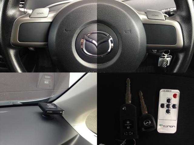 20C-スカイアクティブWモニタiストップ両電動D新品タイヤ(8枚目)