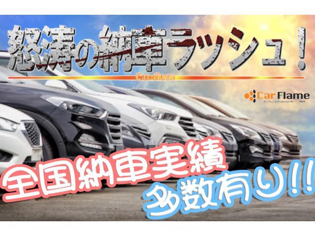 「トヨタ」「ノア」「ミニバン・ワンボックス」「埼玉県」の中古車22
