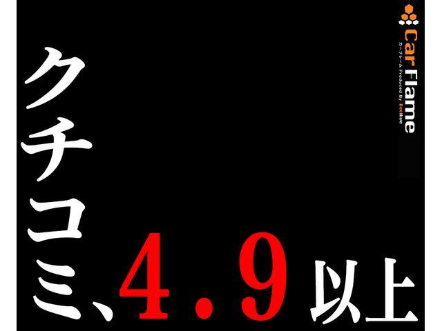 「トヨタ」「ノア」「ミニバン・ワンボックス」「埼玉県」の中古車46