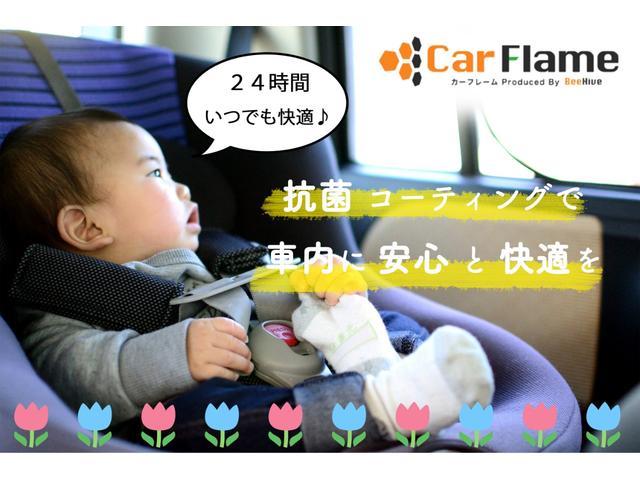 「トヨタ」「ノア」「ミニバン・ワンボックス」「埼玉県」の中古車47