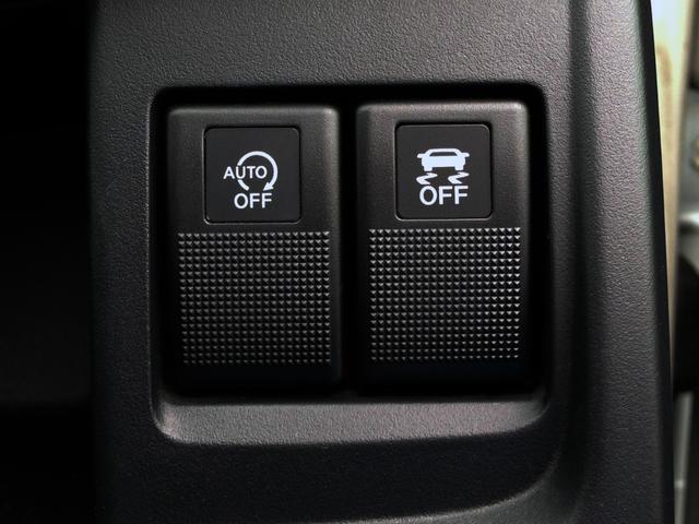 もしもの時にあると便利な安全装置、横滑り防止装置のON/OFFスイッチ&使い方次第で燃費削減やエコにもつながる、アイドリングストップOFFスイッチ