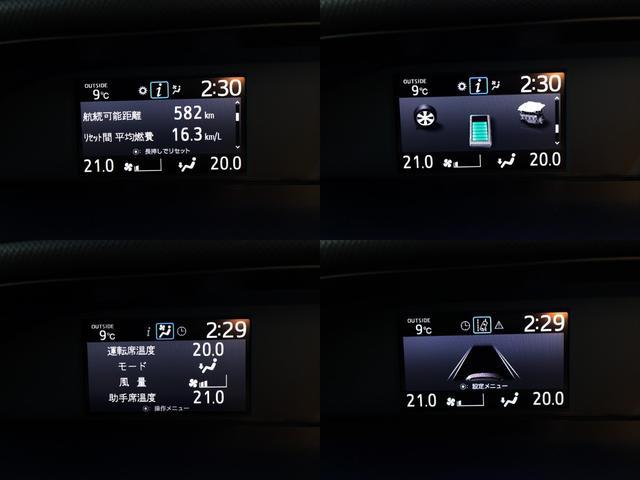 ハイブリッド蓄電状況、燃費状況、ブザーとディスプレイ表示で注意喚起するLDAなど、様々な情報を見ることが出来る、マルチインショメーションディスプレイがあり、ステアリングスイッチで表示切替えが出来ます!
