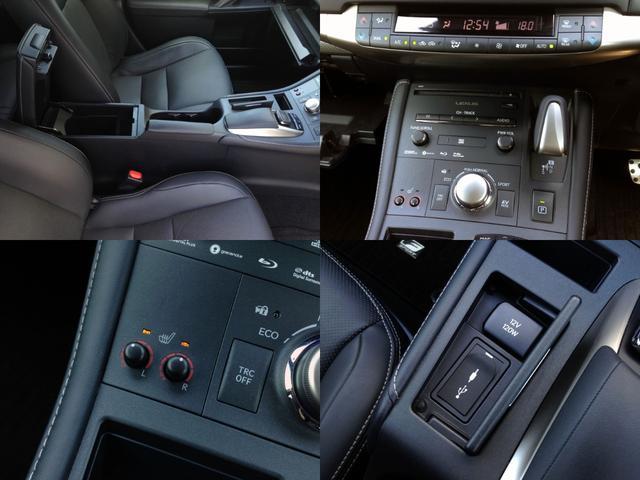 【左上】ドリンクホルダー完備のコンソールボックス 【右上&左下】運転席と助手席を別々の温度設定に出来るデュアルエアコン操作パネルに加え、シートヒータースイッチ 【右下】ナビ操作はCOMANDパネル対応