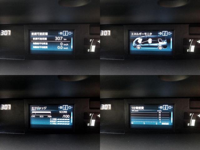 ハイブリッド蓄電状況や燃費情報、様々な情報確認可能な、4.2インチ・マルチインフォメーションディスプレイがあり、ステアリングスイッチで表示切替え出来ます!