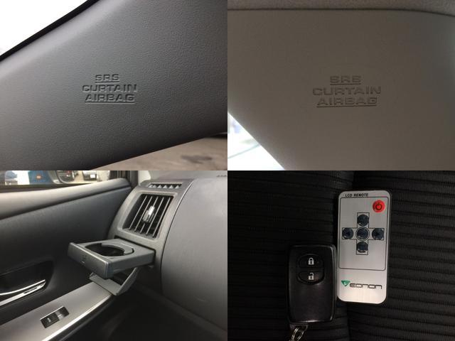 無音のEVモード走行時に、音で車両の接近をお知らせする、車両接近通報装置スイッチ&高速道路走行時には欠かせない、ビルトインETC完備!