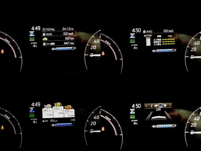 4.2インチカラー液晶のマルチインフォメーションディスプレイに、多彩な運転情報の他、ハイブリッド蓄電状況、エコ運転をサポートする情報などを表示し、ステアリングスイッチで表示切替えする事が出来ます!