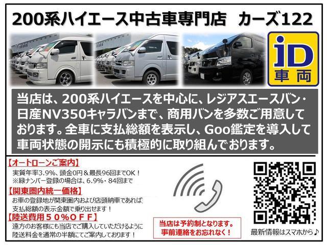 トヨタ ハイエースバン 3.0DXロングGLパッケージ ディーゼルターボ Wエアコン
