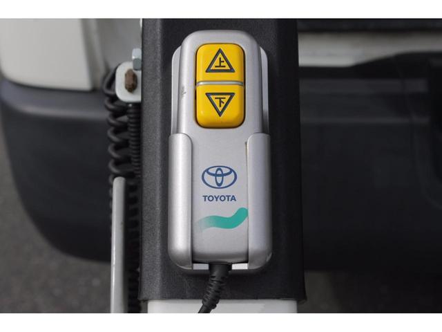 トヨタ レジアスエースバン 2.0DXロング ナビTV トヨタ車体300kg対応リフト付