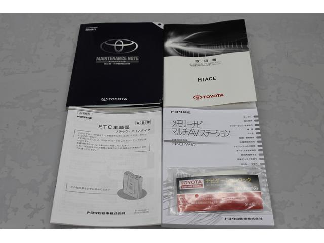 トヨタ ハイエースバン 2.7DXスーパーロングワイド 純正ナビ バックカメラETC