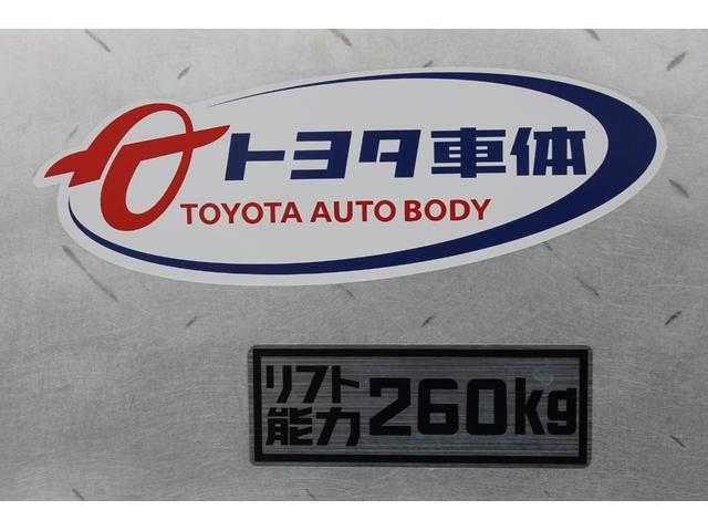 トヨタ車体パワーリフト(最大昇降能力260kg)が装備されています。★荷物用リフトです。車いす用ではありません。