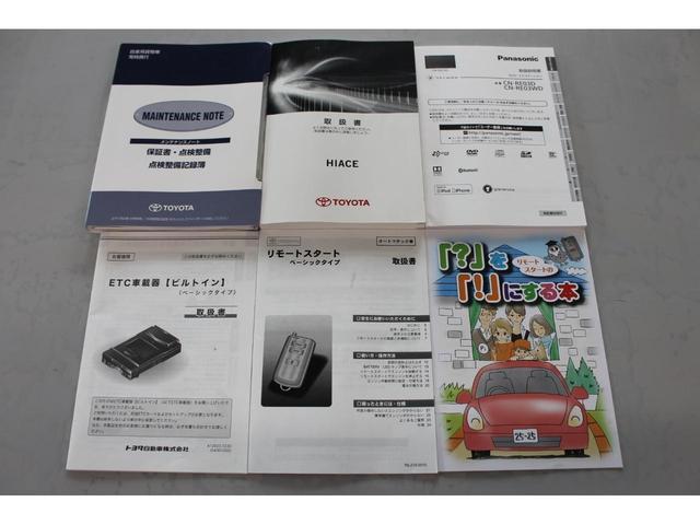 3.0DXロング GLパッケージ4WD ハイルーフ ベッド付(10枚目)