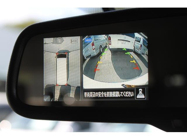 全周囲を見渡せるアラウンドビューモニターが装備されています。映像は「トップビュー」「フロントビュー」「サイドブラインドビュー」「バックビュー」の4つの中から、シーンに応じて切り替えが可能です。
